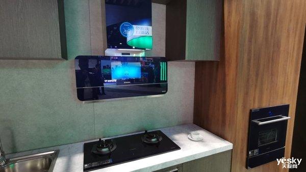 CES2020:创维挂式薄镜屏AI油烟机