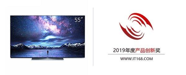 用匠心精神打造高品质产品 创维S81荣膺IT168年度产品创新奖