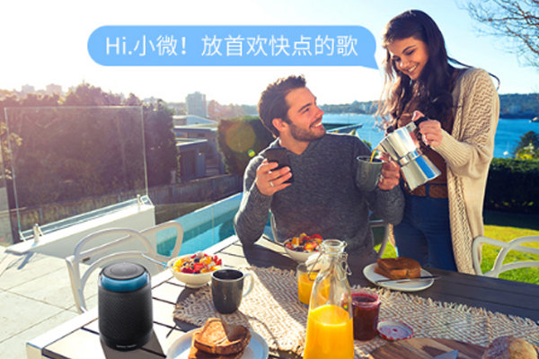 春节想买个智能音箱如何选?看这三点就购了