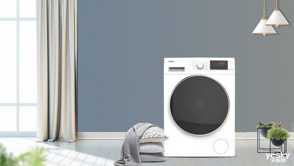 格兰仕变频洗烘一体机解决全家洗衣问题