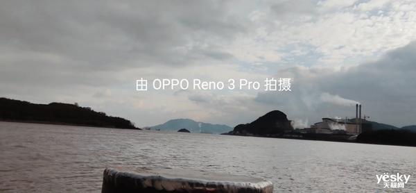 """手持Reno3 Pro""""一镜到底"""",从照片到视频拍摄记录更多样生活"""