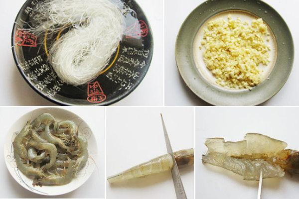 极客美食:年夜饭之―电蒸箱版蒜蓉粉丝虾