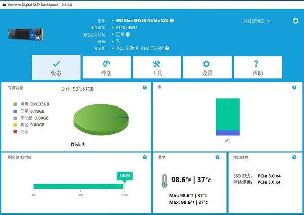 96层3D TLC NAND火力全开 WD Blue SN550 MVMe SSD评测
