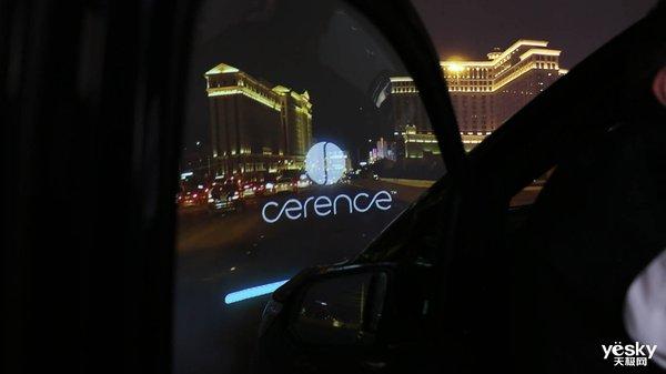 """Cerence打造沉浸式车载体验,未来汽车将成为出行""""伴侣"""""""