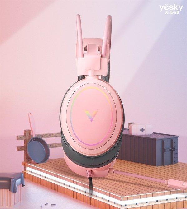 雷柏VH610游戏耳机清滢粉上市:到手仅需199元