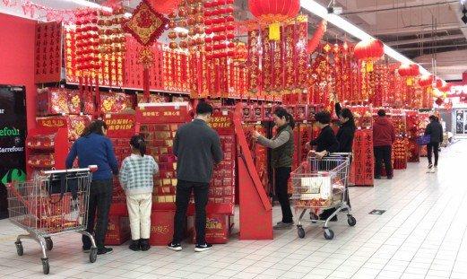 """苏宁年货节大数据:这个春节""""三"""