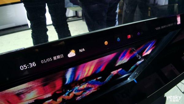 2020CES 创维李坚:创维掌握OLED-OBM技术