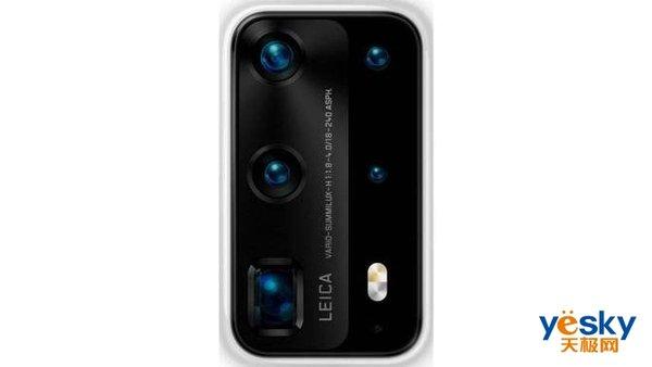 华为P40 Pro配置大曝光 最高支持10倍混合光学变焦