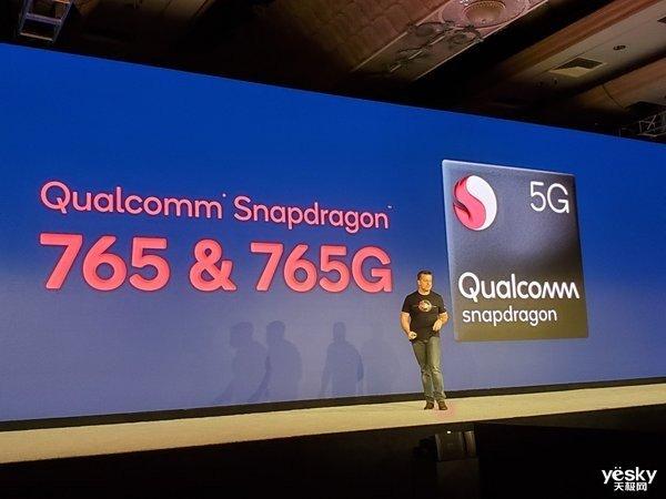 高通降价联发科奋起 中端5G手机市场竞争愈加激烈