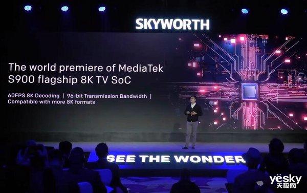 告别伪8K 电视今年迈入真8K时代?