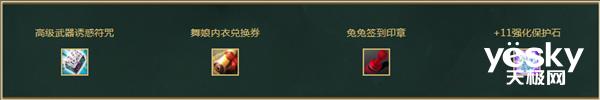 豪华露天淋浴间?《洛奇英雄传》晨钟之拳蕾希今日降临!