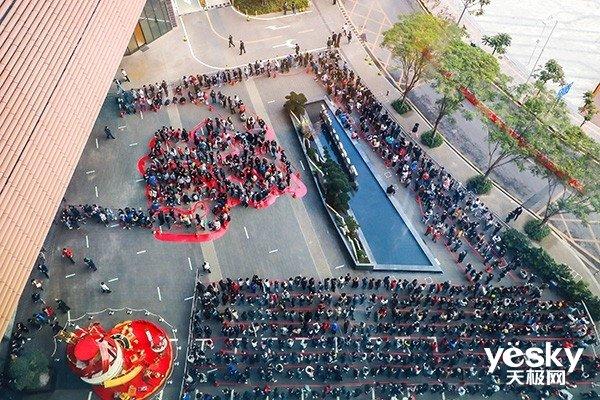 腾讯取消春节后逗利是活动 马化腾今年不当面发开工红包