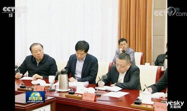 小米CEO雷军:我对2020年信心十足 一定能把小米做好