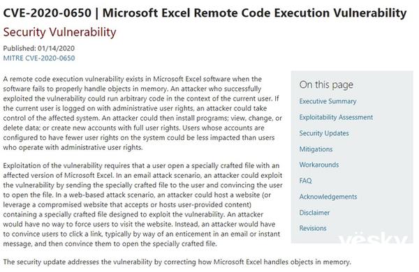支付宝安全实验室发现Office高危漏洞 微软、苹果官方致谢