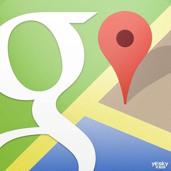 谷歌地图更新 iOS用户可以看到时间轴