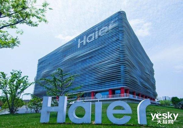 全球化发展迅速 海尔智家入选《财富》杂志全球最受赞赏公司