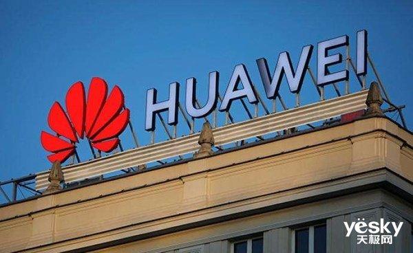 全球品牌价值500强发布:华为首次进入前10名