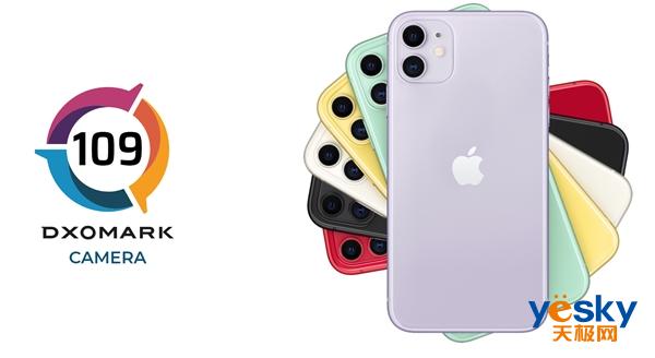 DxOmark公布iPhone 11成绩:109分刚追平前年的华为P20 Pro