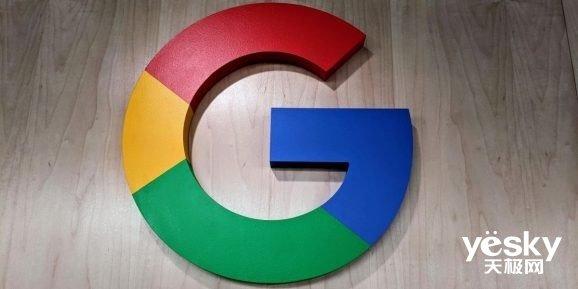 2020年谷歌I/O开发者大会时间确定:将于5月12日至14日举办