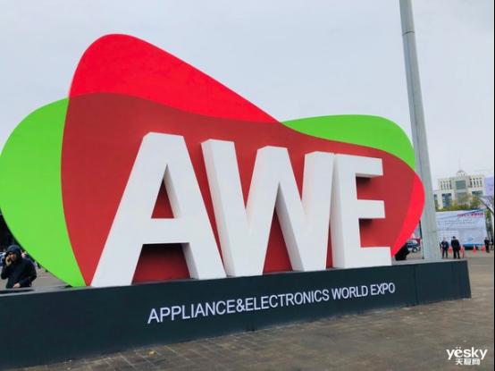 AWE2020看点:长虹展示旗下AI空调