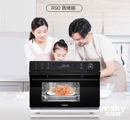 AWE2020看点:格兰仕展示蒸烤箱R90