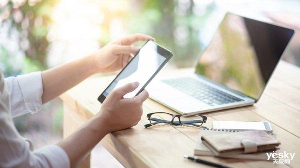 特殊时期,如何提高在家办公的效率?来看看这份指南