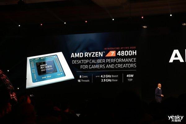 性能强悍轻薄本?AMD R9 4900U首次曝光