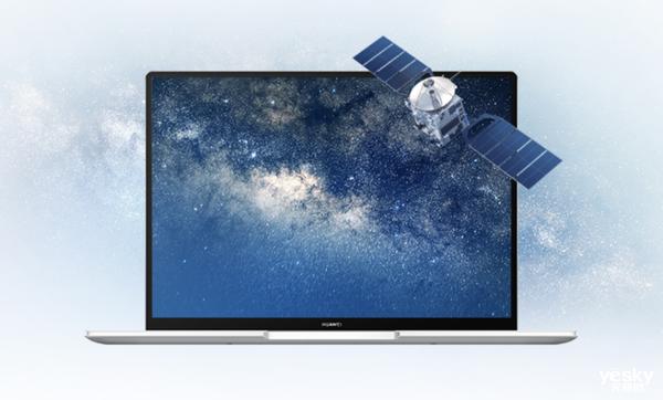 5899元起 全新HUAWEI MateBook 13/14正式开售