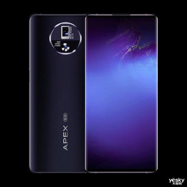 vivo APEX 2020新概念机或支持5
