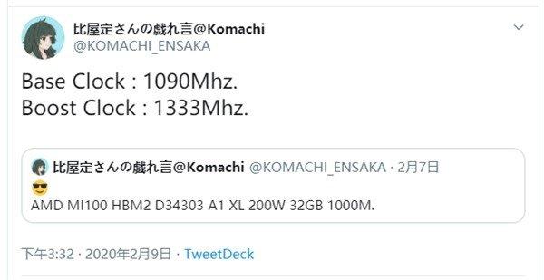 AMD Radeon Instinct MI100加速卡曝光:32GB显存 功耗仅200W