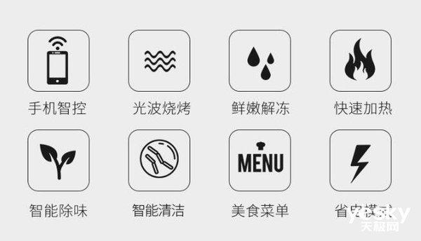 厨房烹饪+杀菌消毒 格兰仕微蒸烤一体机HC-83303FB