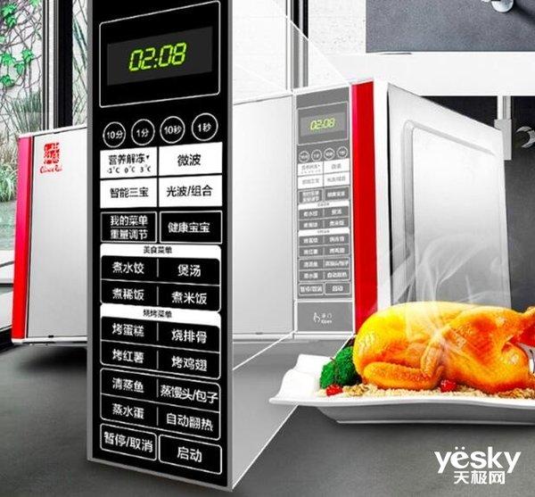玫瑰红色外观 格兰仕Q5系列微蒸烤一体机