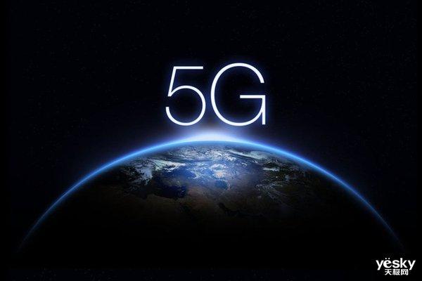 三大运营商高层频繁调动5G加码或提速