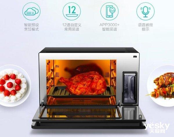 5�即タ仄潦迪秩�屋互联 云米蒸烤一体机VS02801