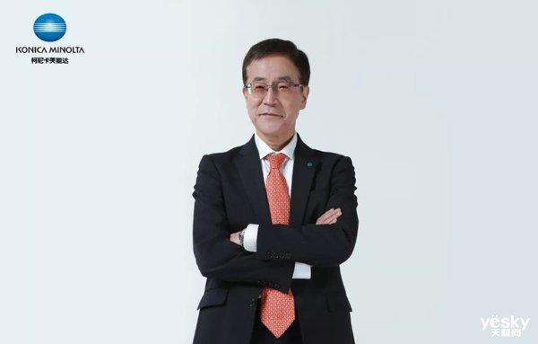 """践行企业社会责任 柯尼卡美能达集结物资驰援全国抗""""疫""""一线"""
