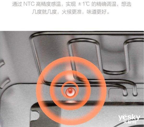 专注蒸烤、精控火候 大厨必备云米蒸烤一体机