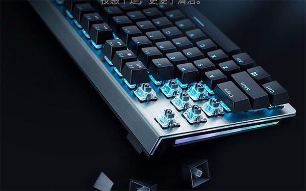 无惧病菌 雷柏V530机械键盘