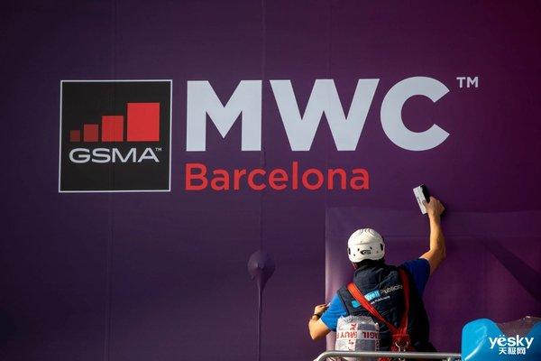 受新型冠状病毒影响 GSMA宣布取消MWC2020
