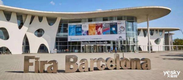 大公司晨读:GSMA正式宣布取消巴塞罗那MWC2020举办