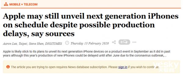 苹果正在抓紧iPhone SE2生产 iPhone12也会如期上市