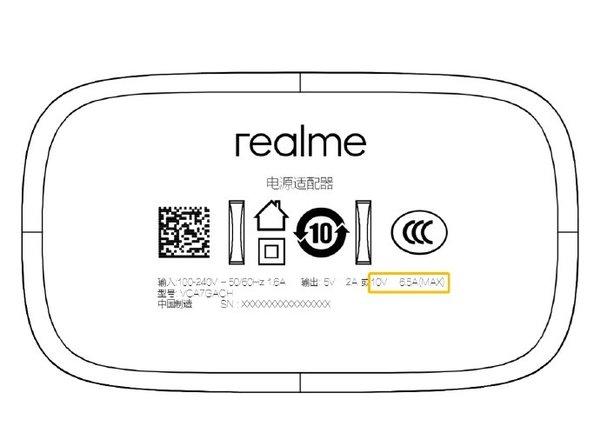 快充续航时代来临 realme X50 Pro确认支持65W SuperDart闪充