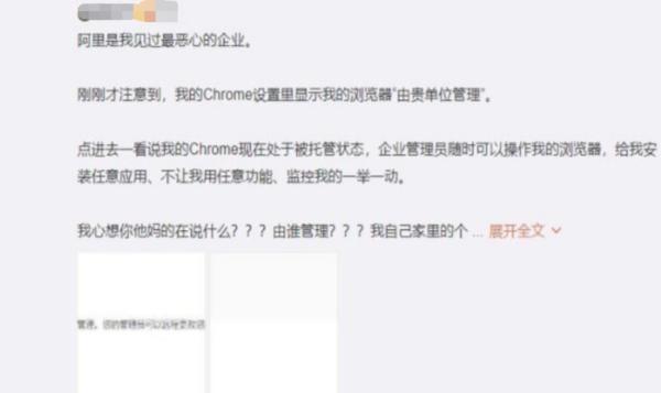 """""""被托管""""的Chrome浏览器有救了,应对策略来了!"""