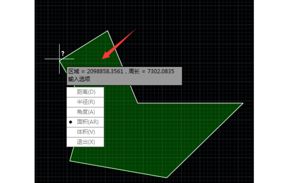 CAD如何测量不规则图形的面积