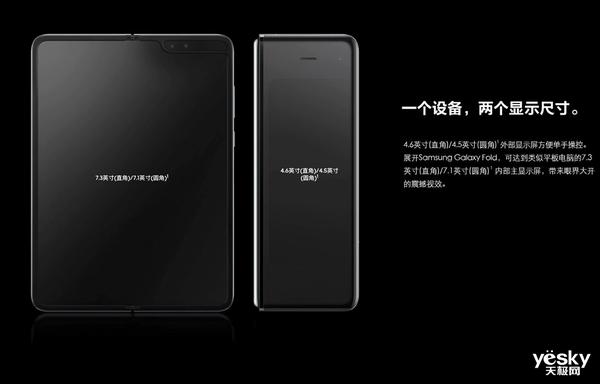 两代折叠屏手机 三星Galaxy Z Flip与Galaxy Fold选谁?