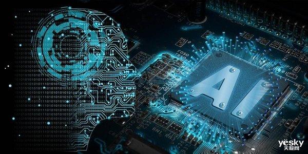 疫情下的芯片行业 能否穿越黑夜迎接曙光?