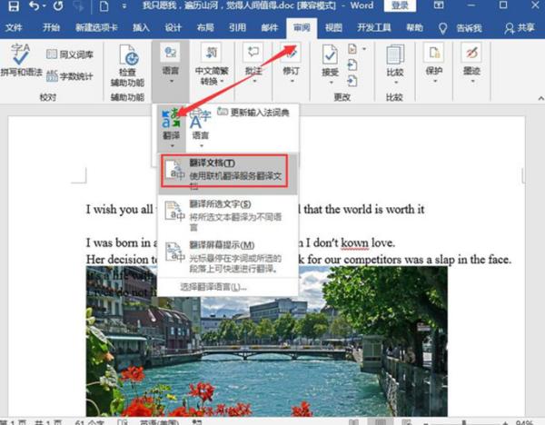 PDF翻�g工具哪��好用?PDF文�n翻�g一�I搞定