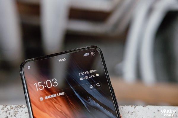 非凡电竞体验 iQOO 3旗舰手机评测