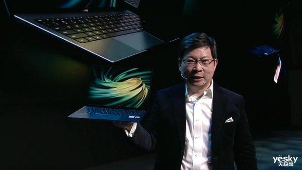 内敛雅致翡冷翠!MateBook X Pro 2020款带来新配色