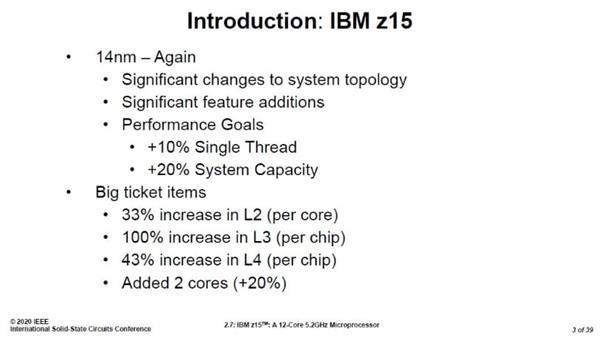 IBM魔改14nm处理器:IPC性能提升14%