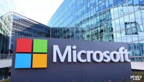 联发科成首个用户 微软全新物联网安全服务上线